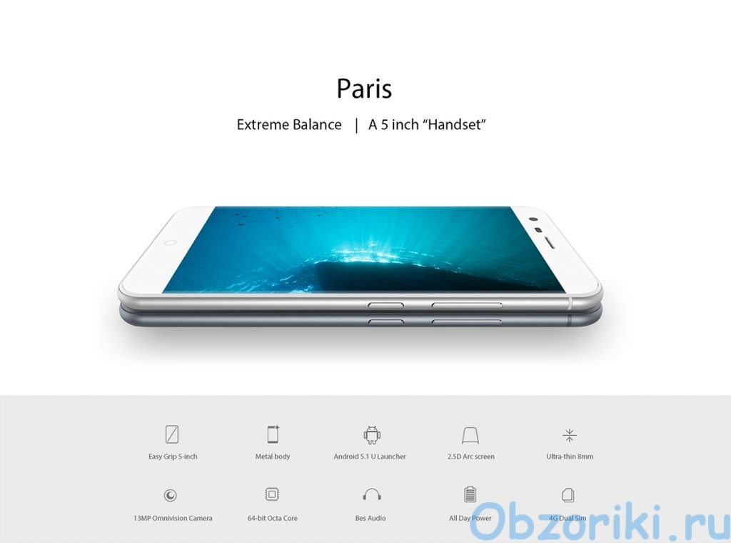 Телефон Ulefone Paris 4G
