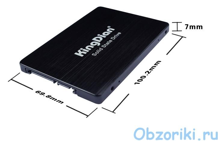 SSD KingDian S400XT