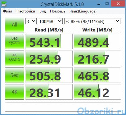 KingDian S400XT CrystalDiskMark 100Mb