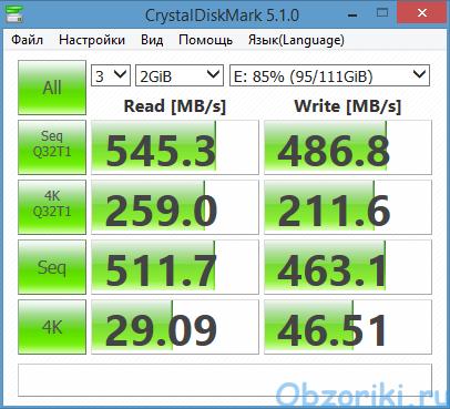 KingDian S400XT CrystalDiskMark 2000Mb