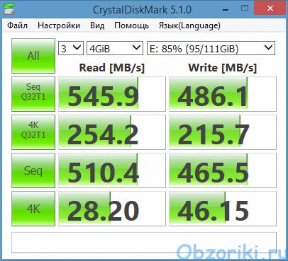 KingDian S400XT CrystalDiskMark 4000Mb