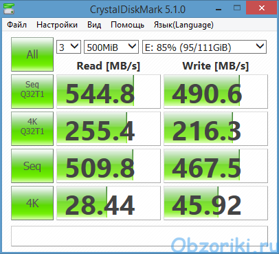 KingDian S400XT CrystalDiskMark 500Mb