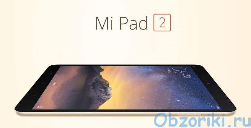 mipad2-6