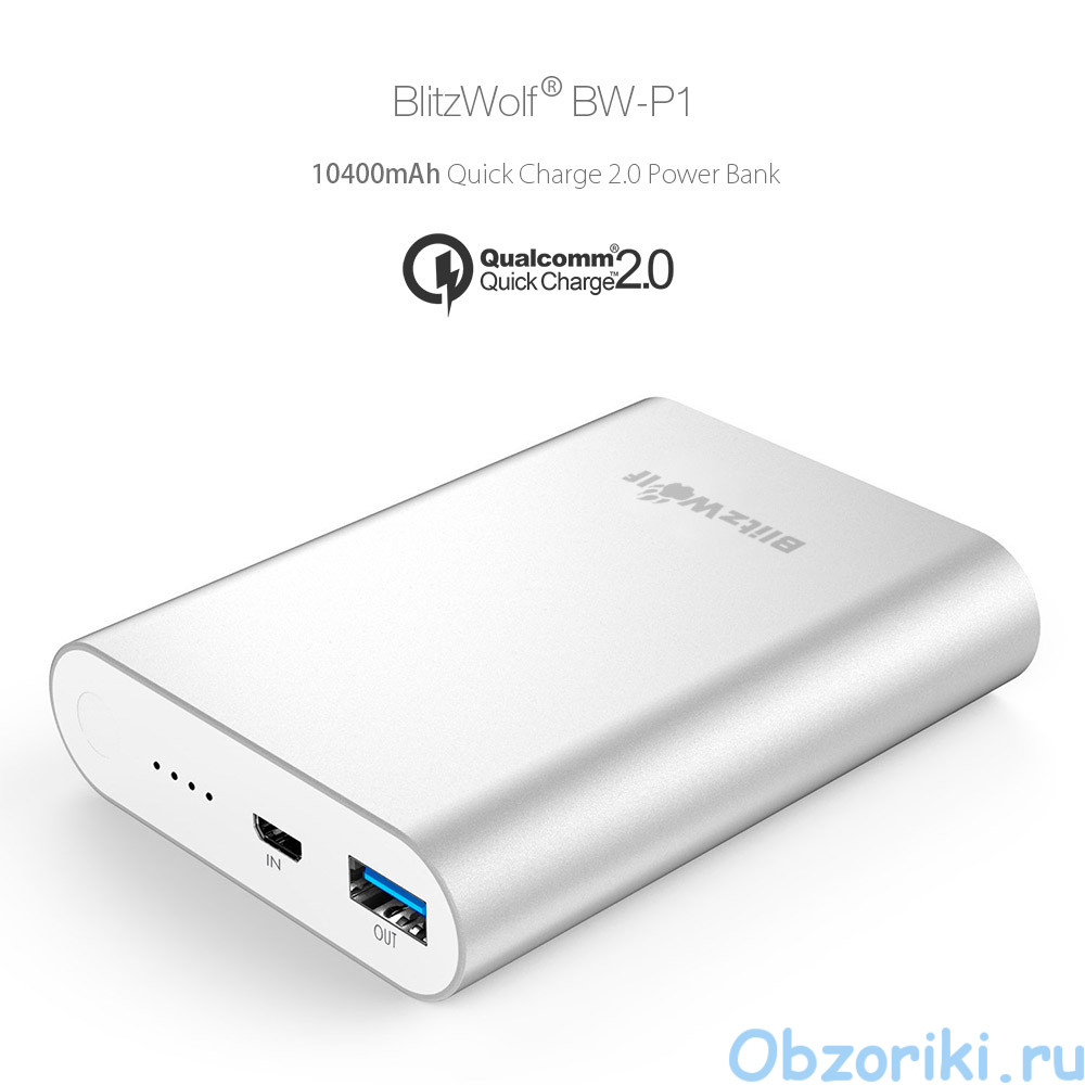BlitzWolf-Power-Bank-10400-4