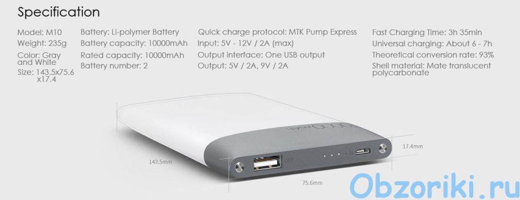 Original-Meizu-M10-10000mAh-Mobile-Power-Bank-8
