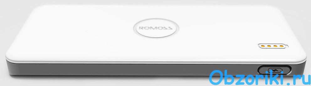 romoss-polymos5-2