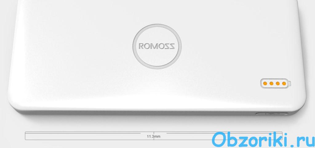 romoss-polymos5-3