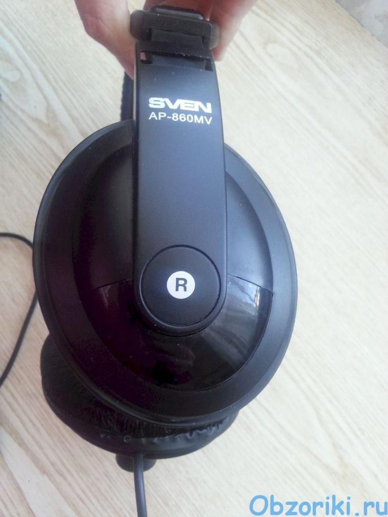 SVEN AP-860MV