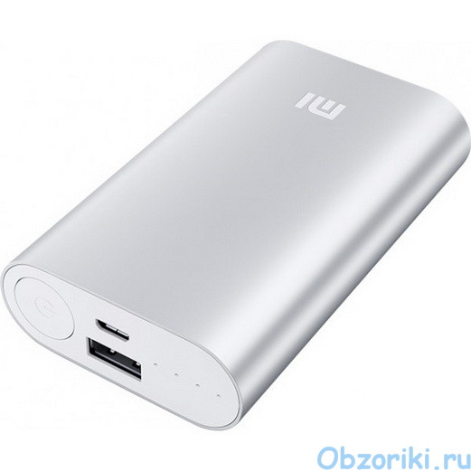 xiaomi-5200mah-power-bank-1
