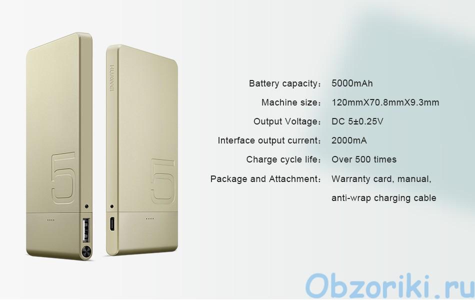 Huawei-Colorphon-5-8