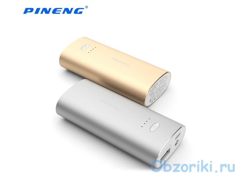 PINENG-PNW-926-5000-3