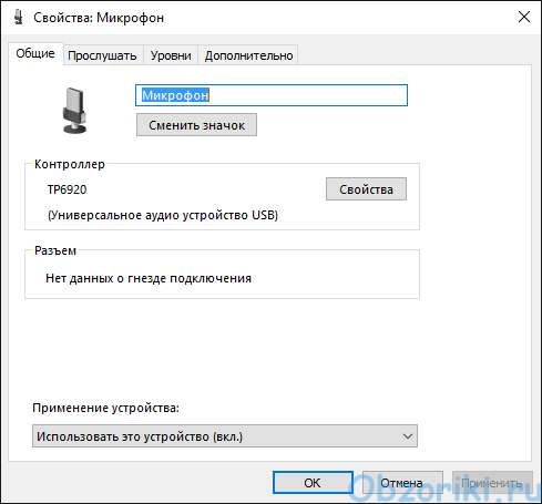 USB Microphone SF-555B Windows