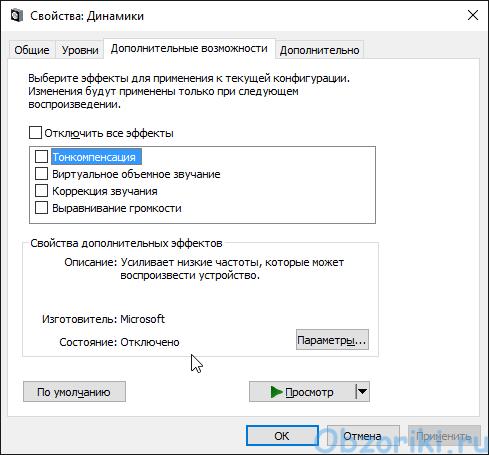 Virtual USB External Sound Card Windows