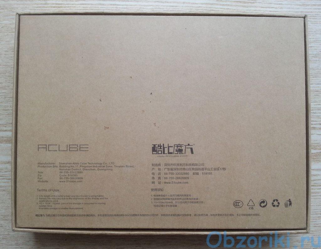 Cube Talk79 U55GT-C8