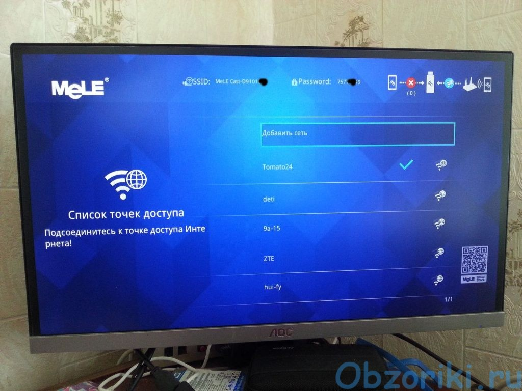 Mele Cast S3 AirPlay EZCast Miracast