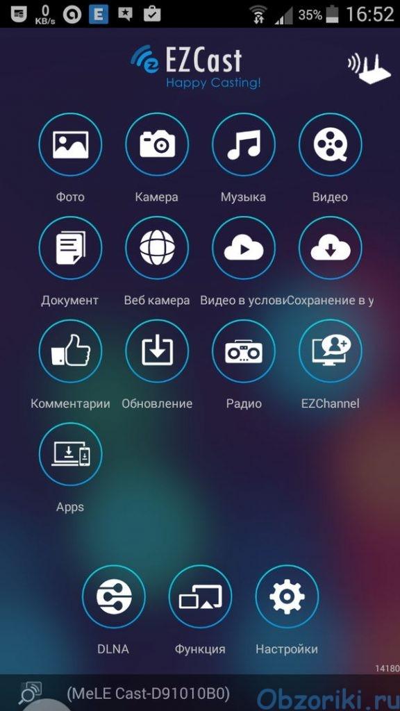 Ezcast app