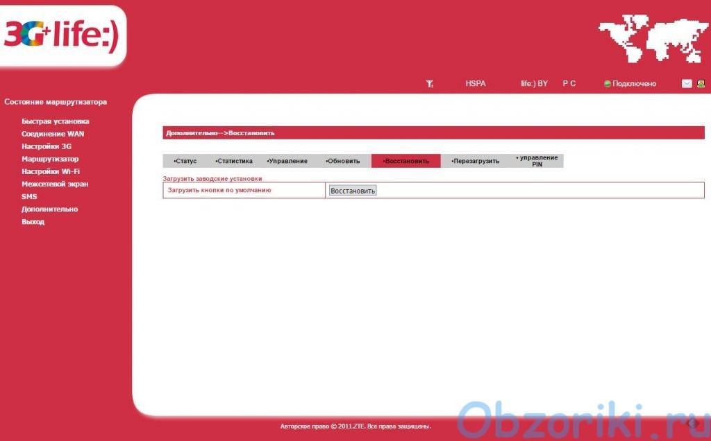 ZTE MF23 Admin panel