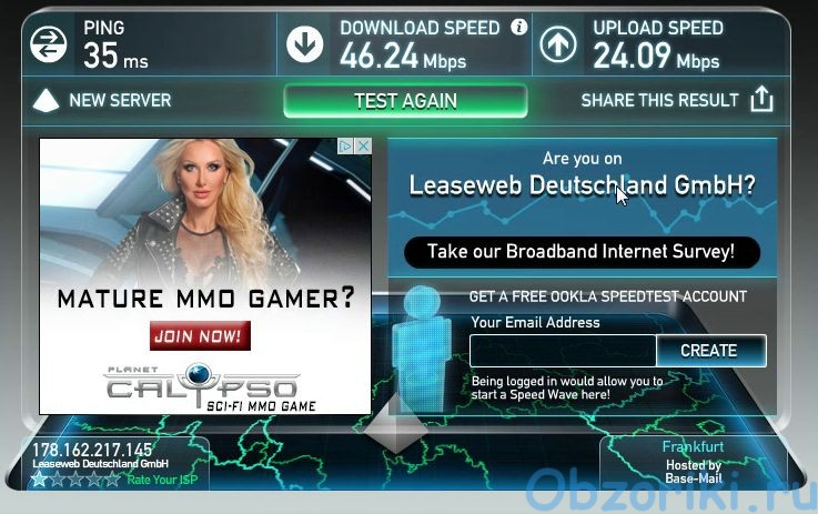 Cyberghost VPN Speedtest