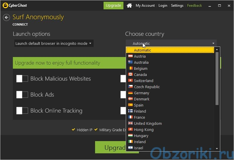 Cyberghost VPN Windows App 6 Surf Anonymously