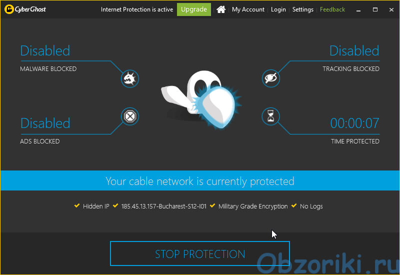 Cyberghost VPN Windows App 6