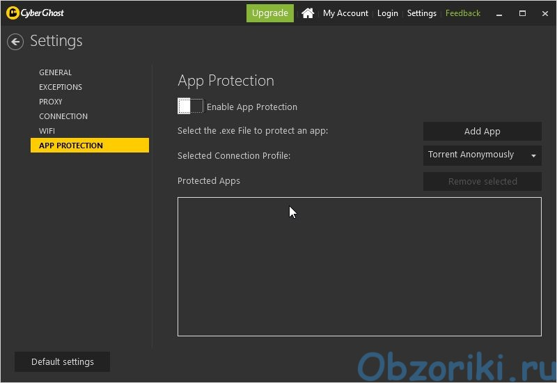 Cyberghost VPN Windows App 6 Настройка Защита приложения