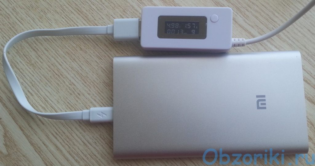 Xiaomi Power Bank 5000 Testor
