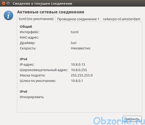 RA4W VPN Ubuntu Linux OpenVPN