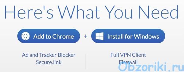 Windscribe VPN Приложения