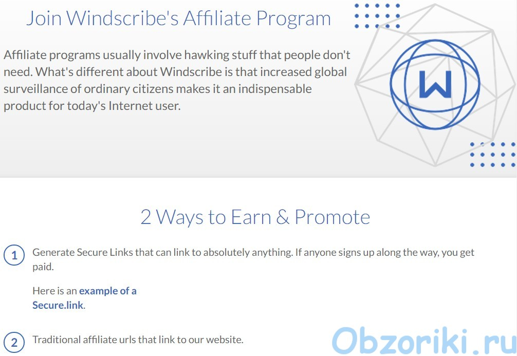 Windscribe VPN Affiliate