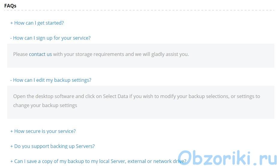 SkyHub Cloud Вопросы