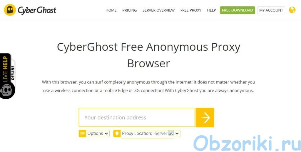 Cyberghost VPN Proxy