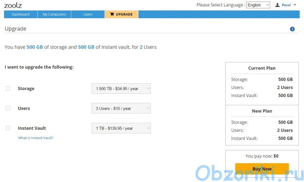 Zoolz Backup Цена