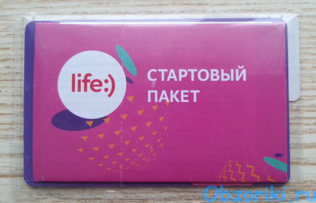 Life :) LTE