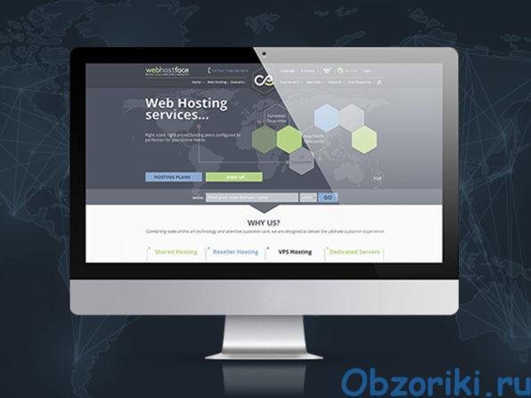 Face Extra Web Hosting