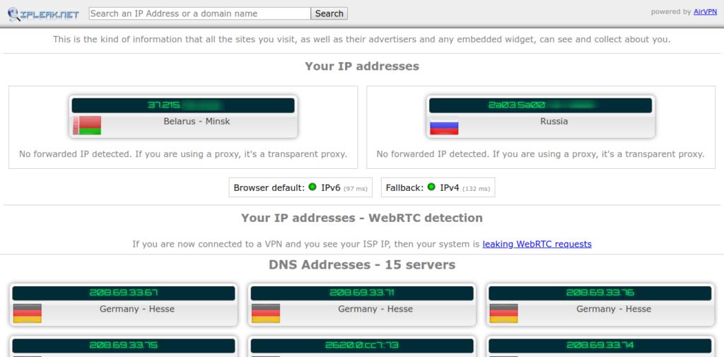 IP адреса после подключения